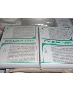 стандарт-титр натрий углекислый кислый