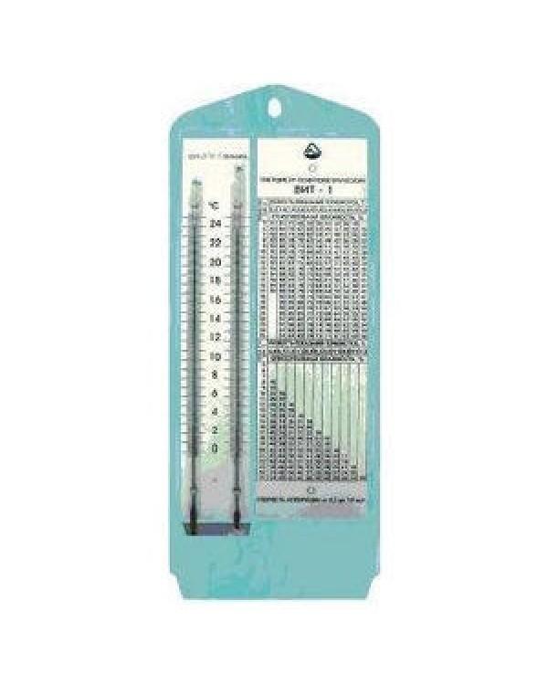 гигрометр-психрометр ВИТ-1 0+25 С