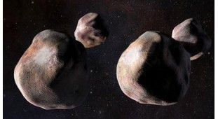 Зонд New Horizons открыл первую необычную черту «предтечи Плутона»
